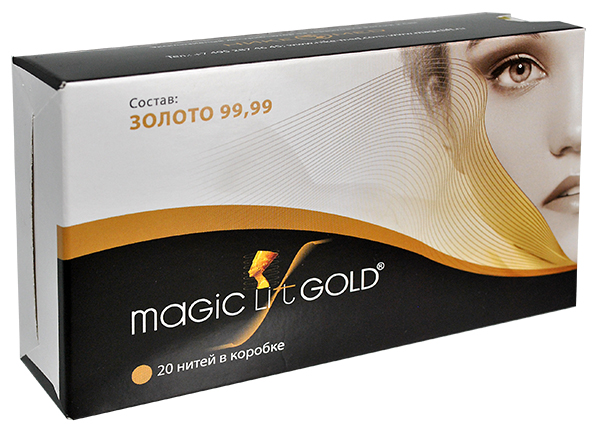 magic-lift-gold-box-web.jpg